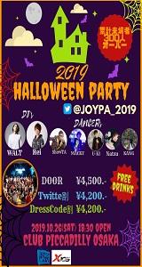 10.26 (sat) 男だらけのハロウィンパーティ 2019!!@クラブピカデリーUMEDA (大阪)